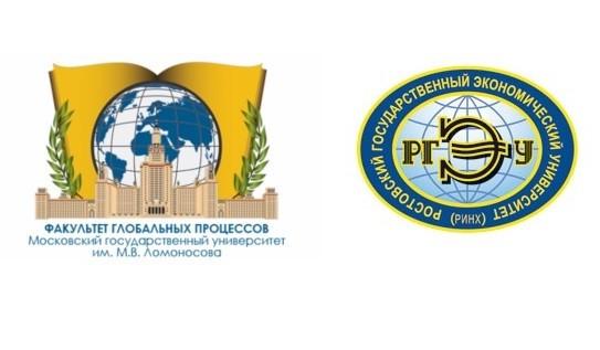 Открытие нового сетевого филиала кафедры ЮНЕСКО