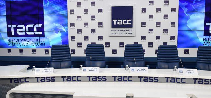 Пресс-конференция «Качество российского дошкольного образования в фокусе ЮНЕСКО»